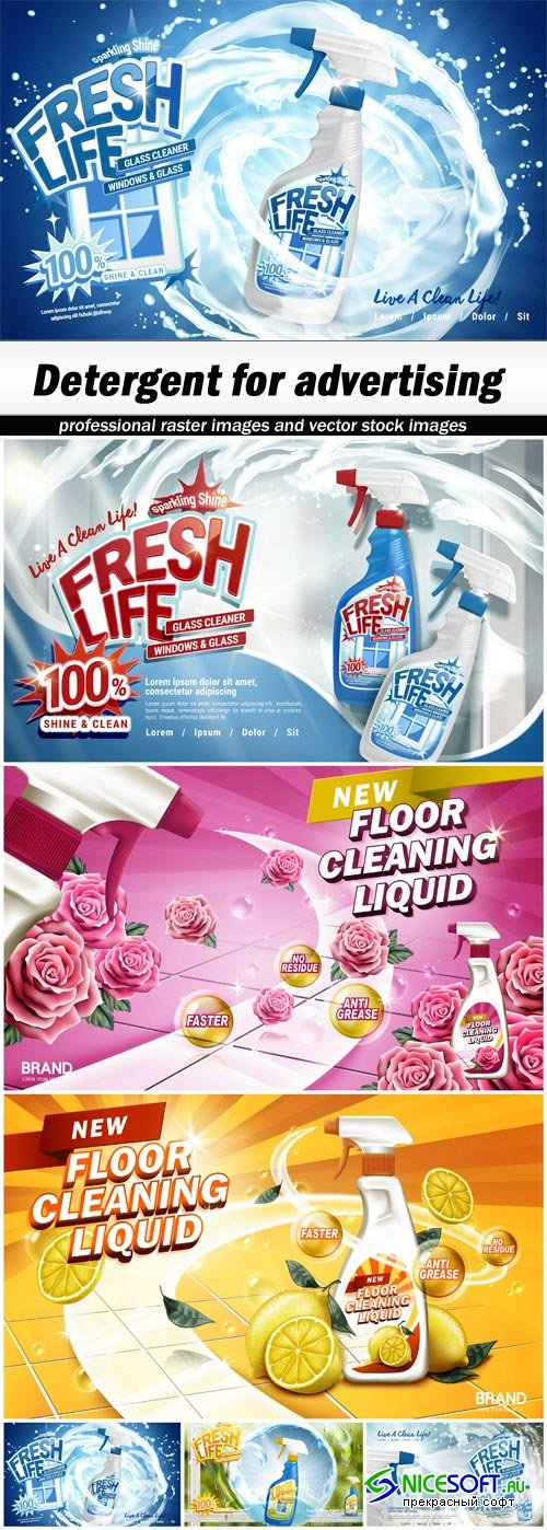 Detergent for advertising - 6 EPS