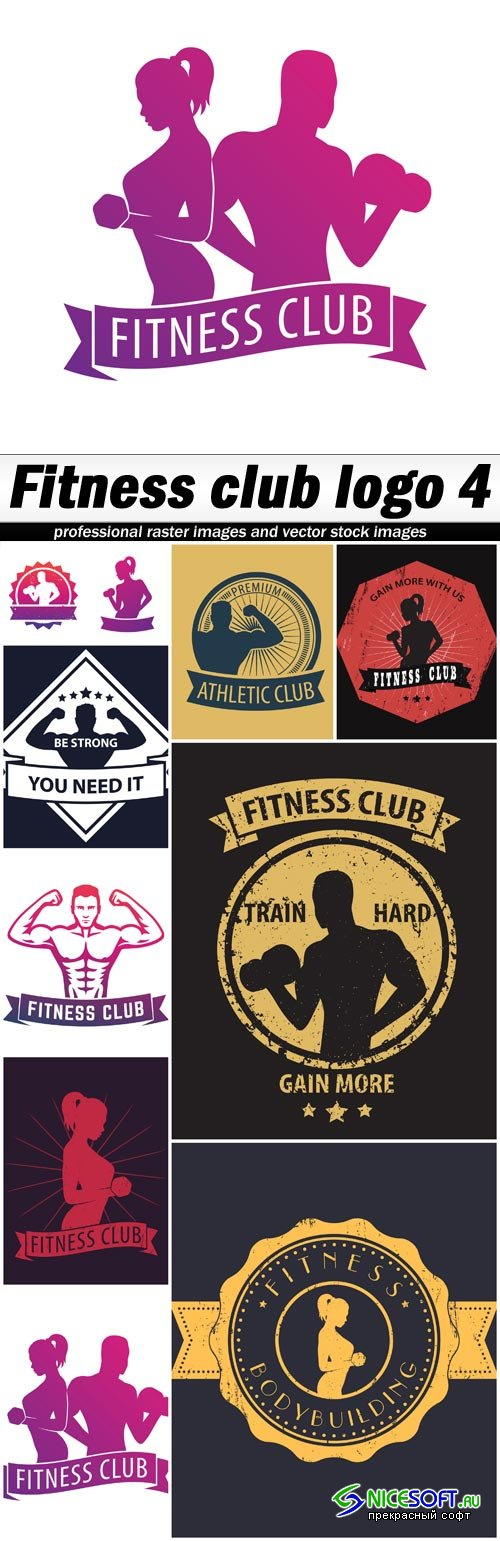 Fitness club logo 4 - 10 EPS