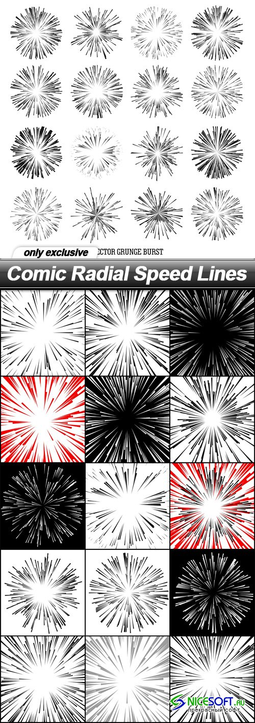 Comic Radial Speed Lines