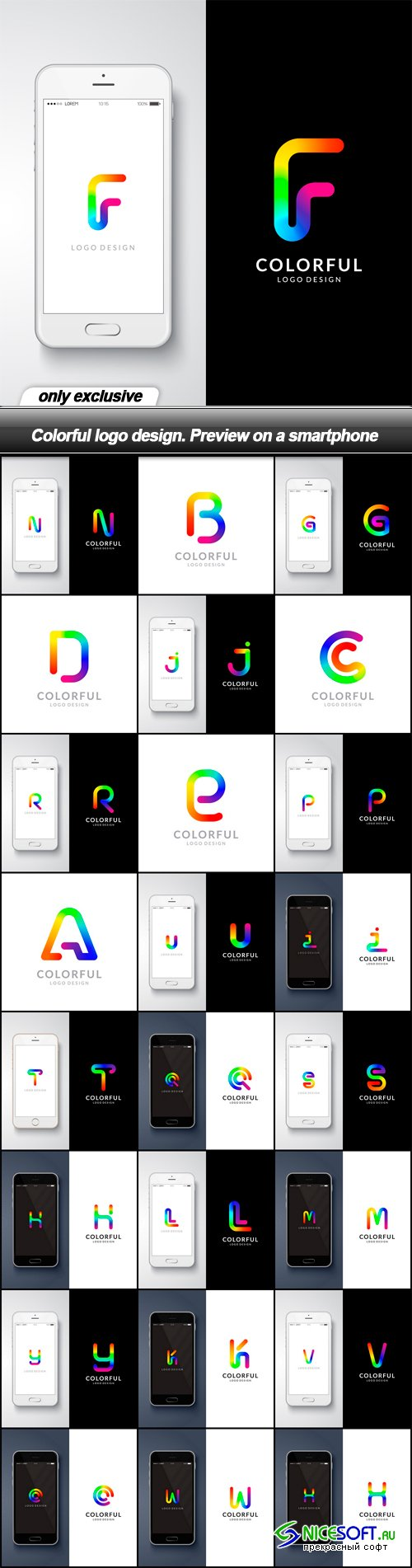 Colorful logo design. Preview on a smartphone