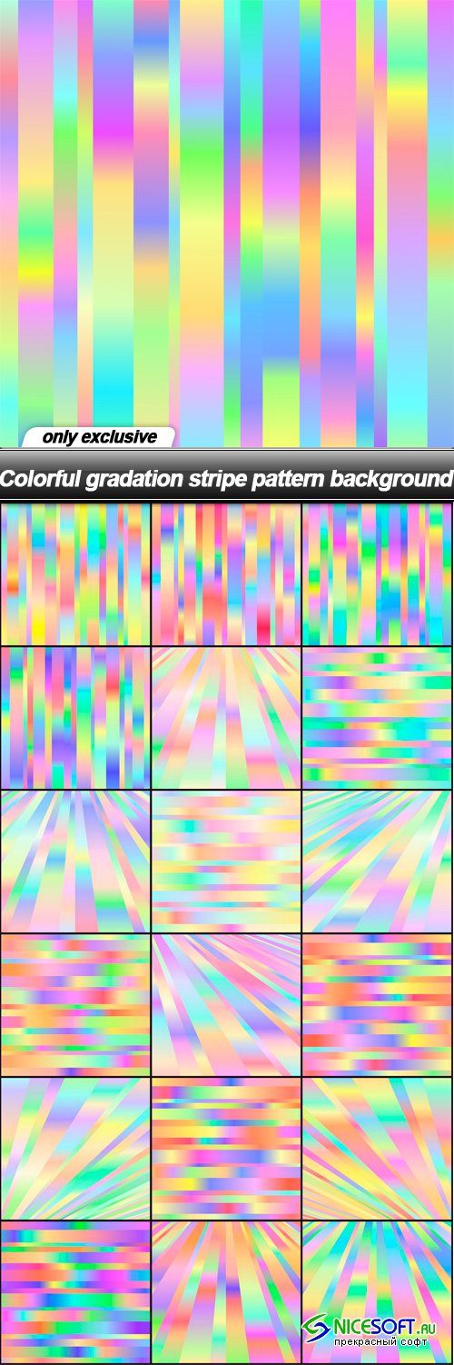 Colorful gradation stripe pattern background