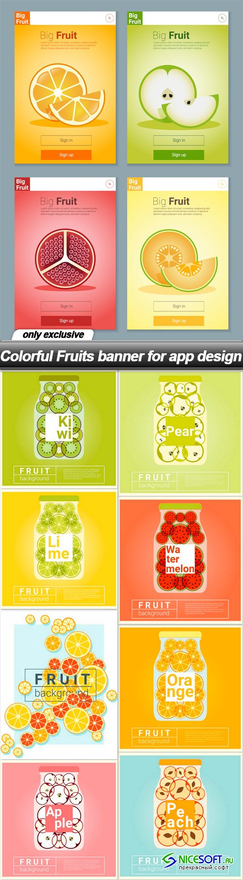 Colorful Fruits banner for app design