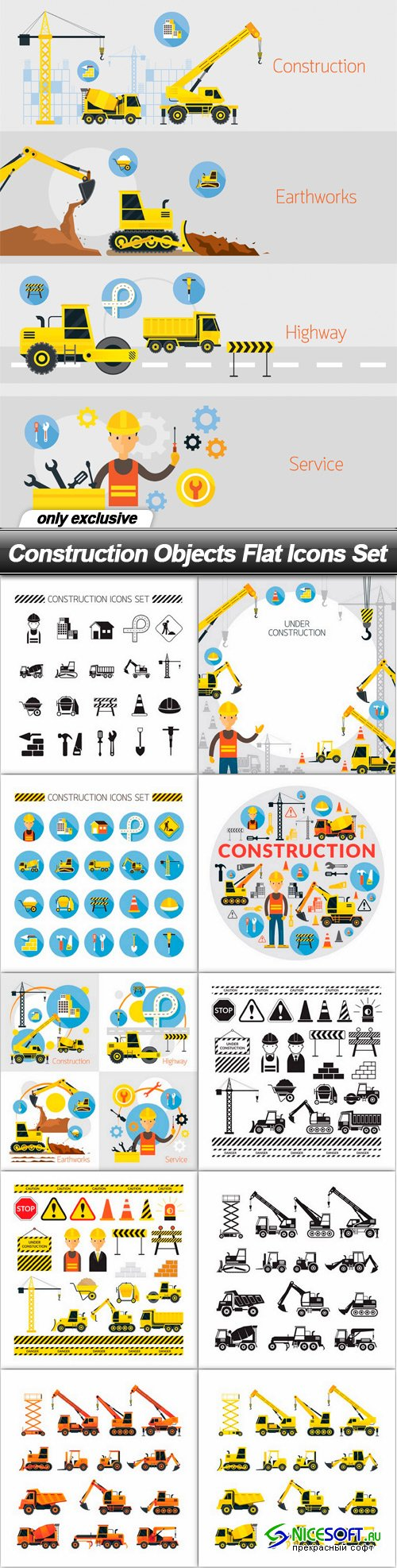 Construction Objects Flat Icons Set