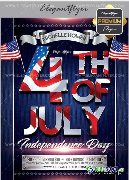 4th of July V42 Flyer PSD Template + Facebook Cover