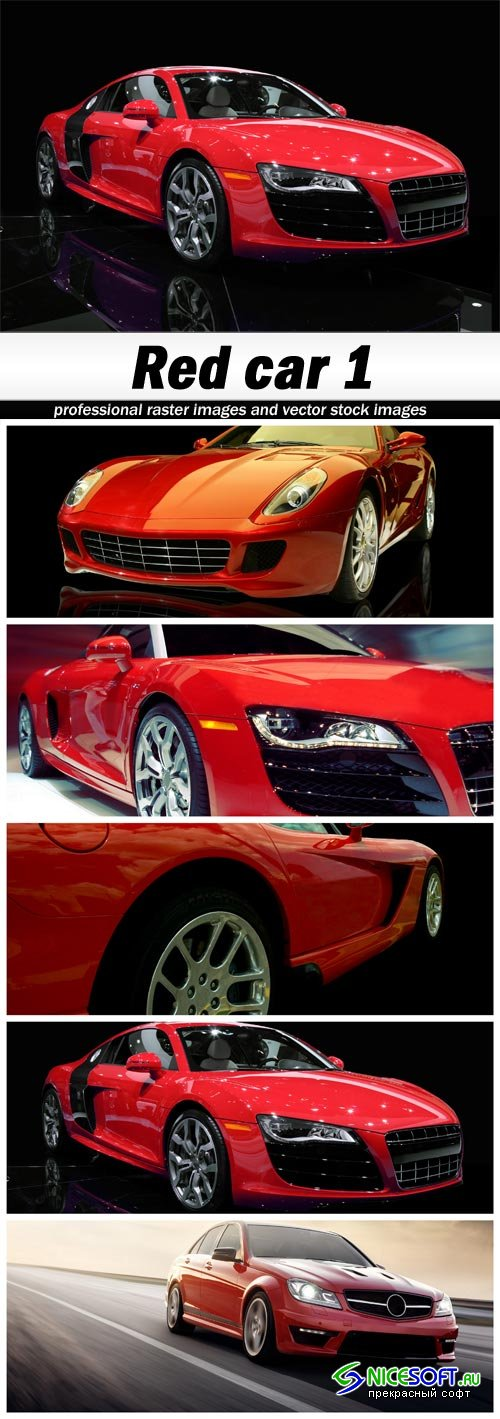 Red car 1 - 5 UHQ JPEG