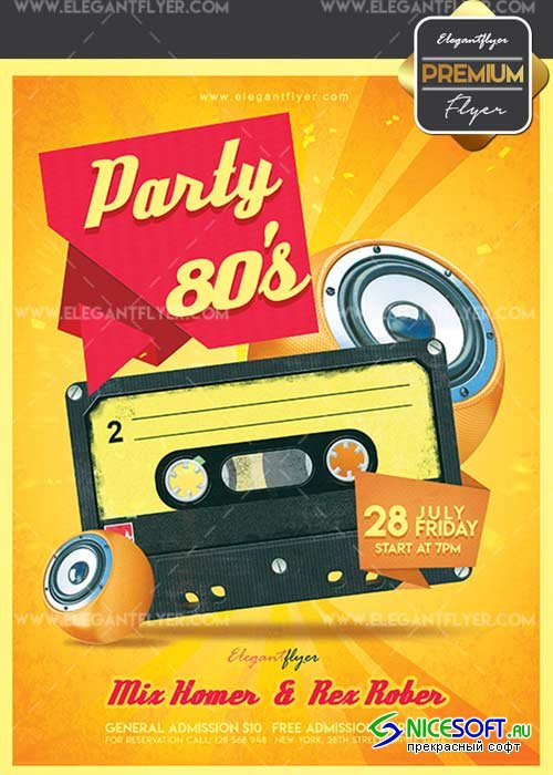 Back to the 80's Party V26 Flyer PSD Template + Facebook Cover