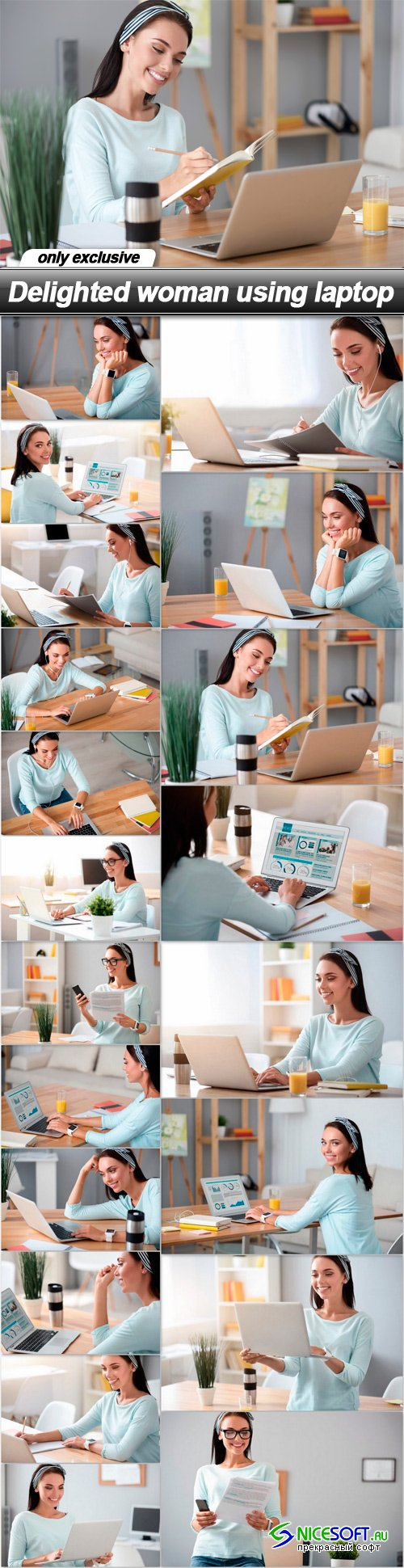 Delighted woman using laptop