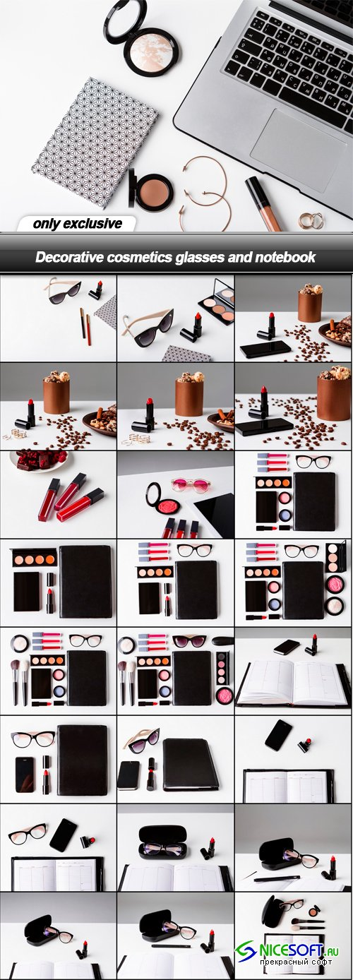 Decorative cosmetics glasses and notebook