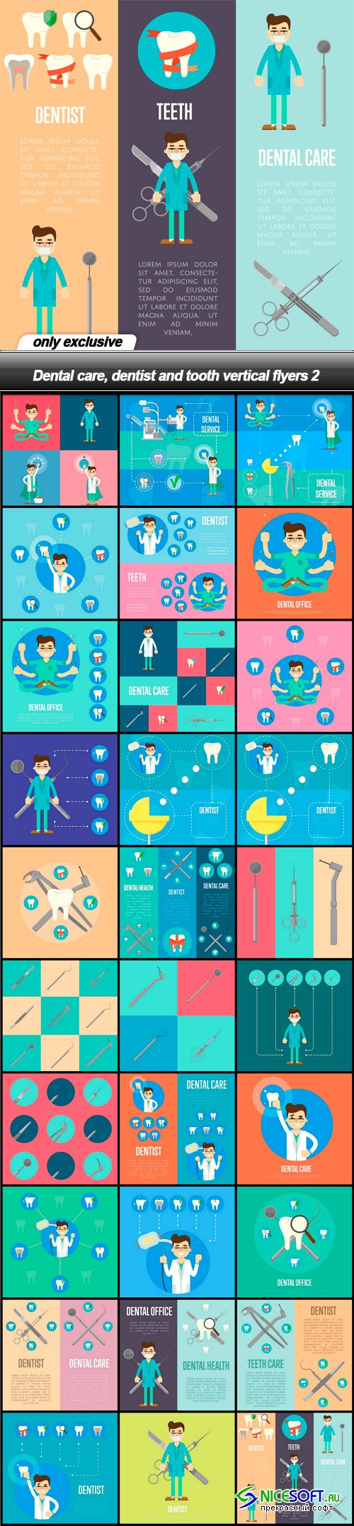 Dental care, dentist and tooth vertical flyers 2