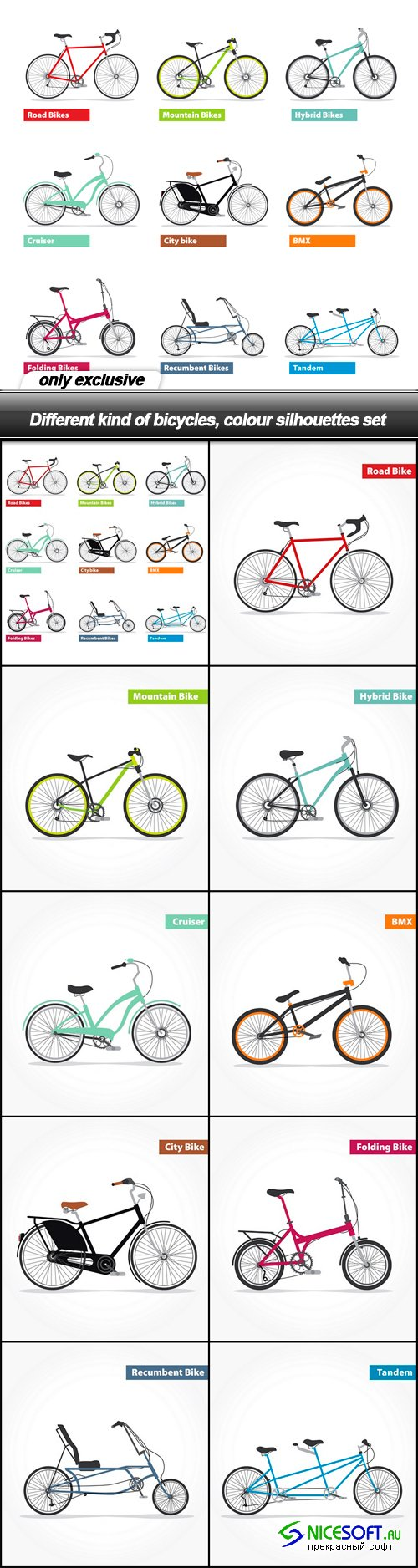 Different kind of bicycles, colour silhouettes set