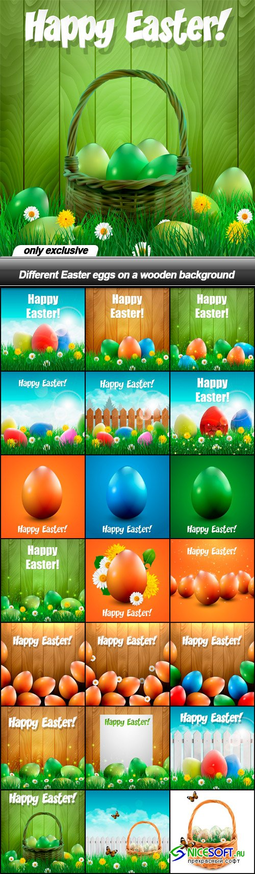 Different Easter eggs on a wooden background