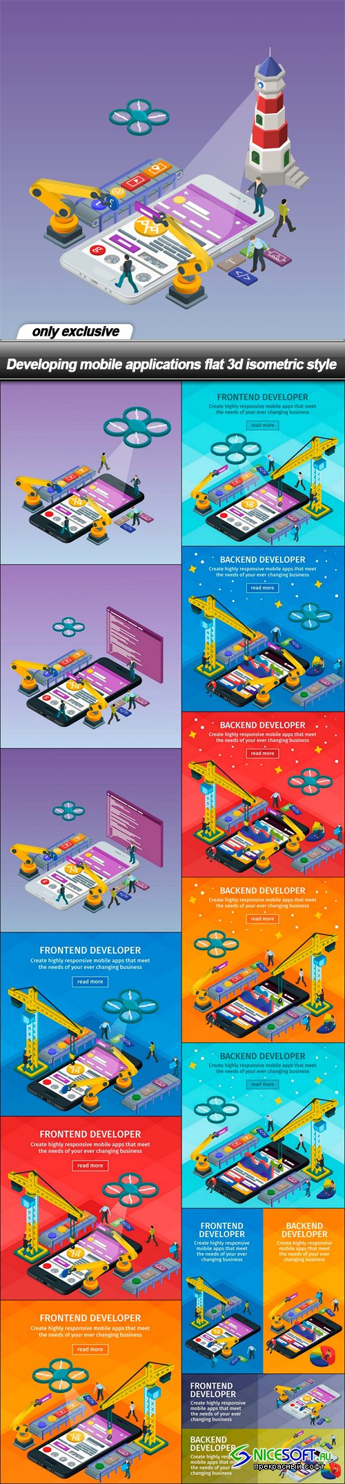 Developing mobile applications flat 3d isometric style