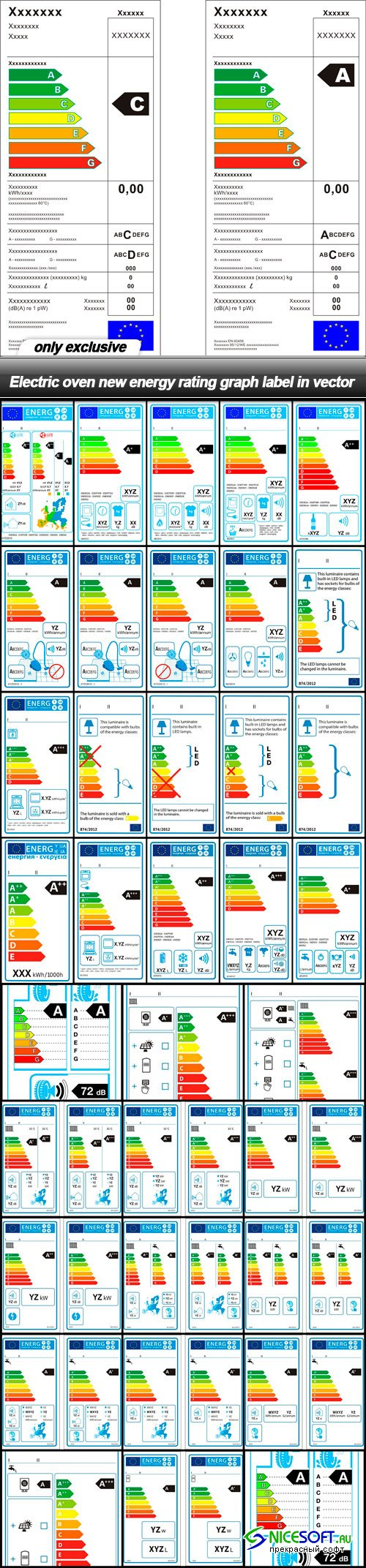 Electric oven new energy rating graph label in vector