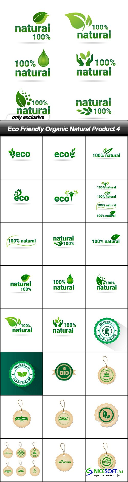 Eco Friendly Organic Natural Product 4