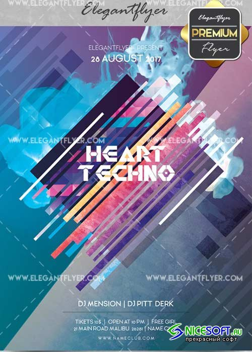 Heart Techno V14 Flyer PSD Template + Facebook Cover