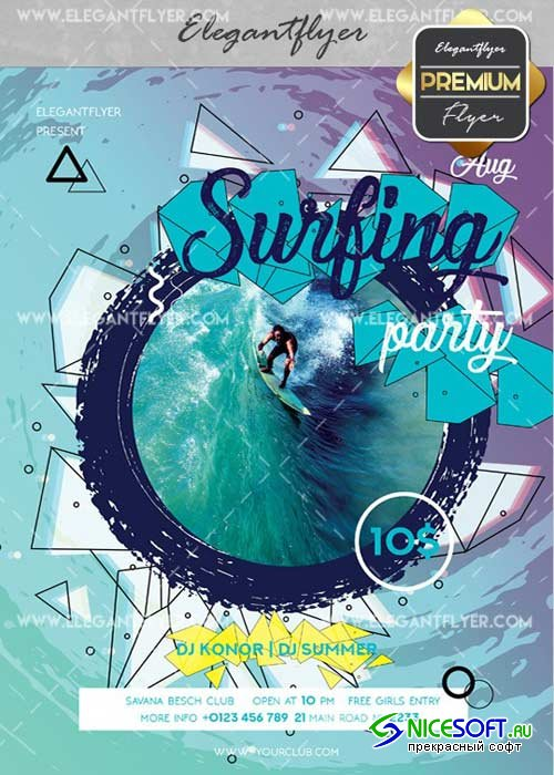 Sutfing Party V5 Flyer PSD Template + Facebook Cover