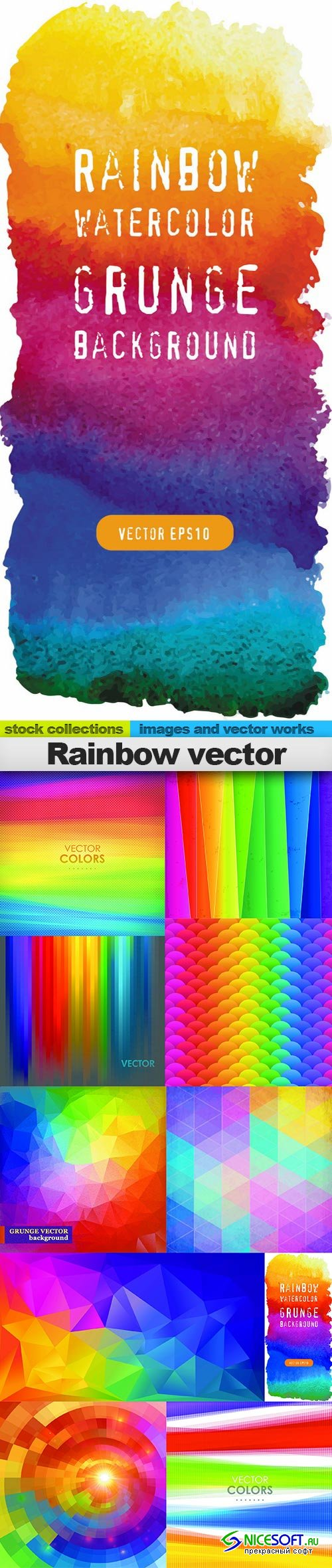 Rainbow vector, 10 x EPS
