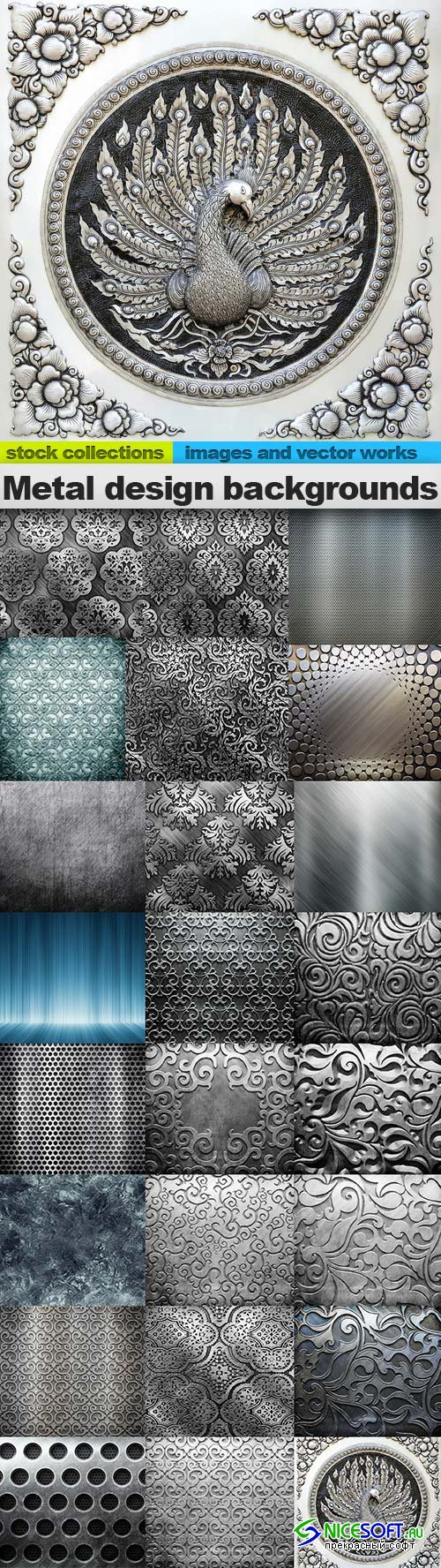 Metal design backgrounds, 24 x UHQ JPEG