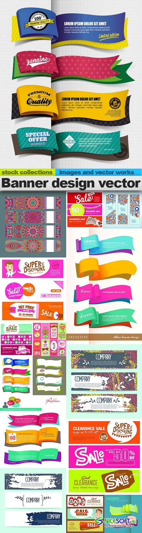 Banner design vector, 15 x EPS