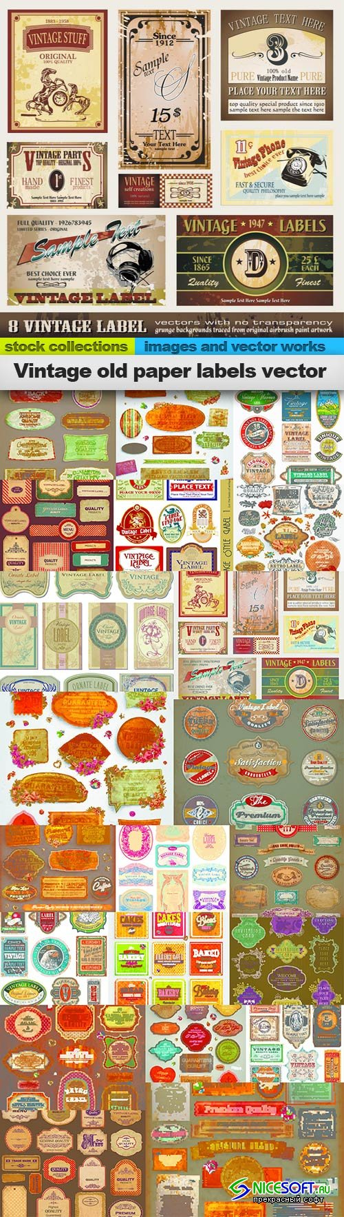 Vintage old paper labels vector, 25 x EPS