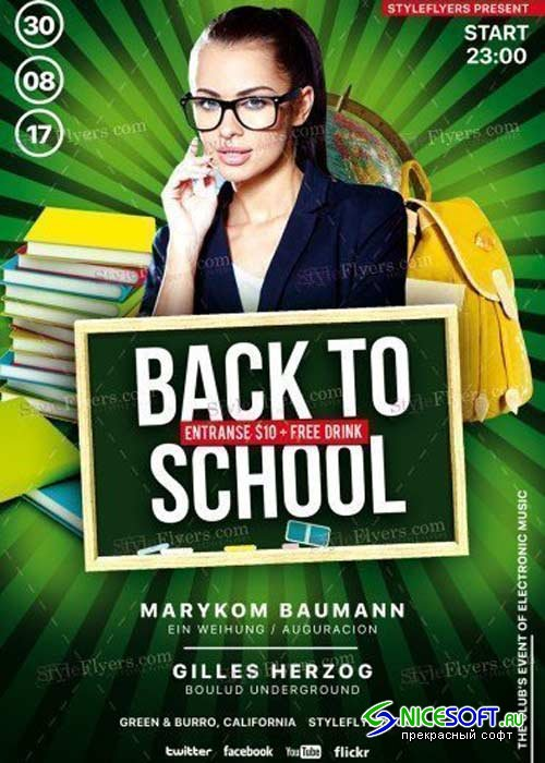 Back To School V43 PSD Flyer Template