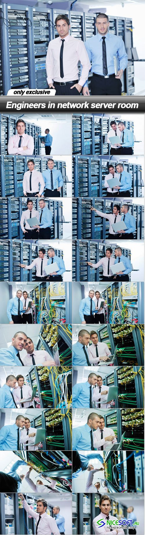Engineers in network server room