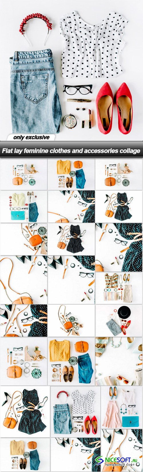 Flat lay feminine clothes and accessories collage