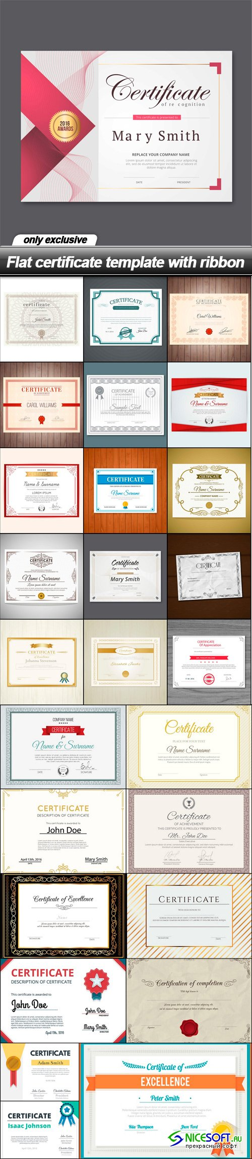 Flat certificate template with ribbon