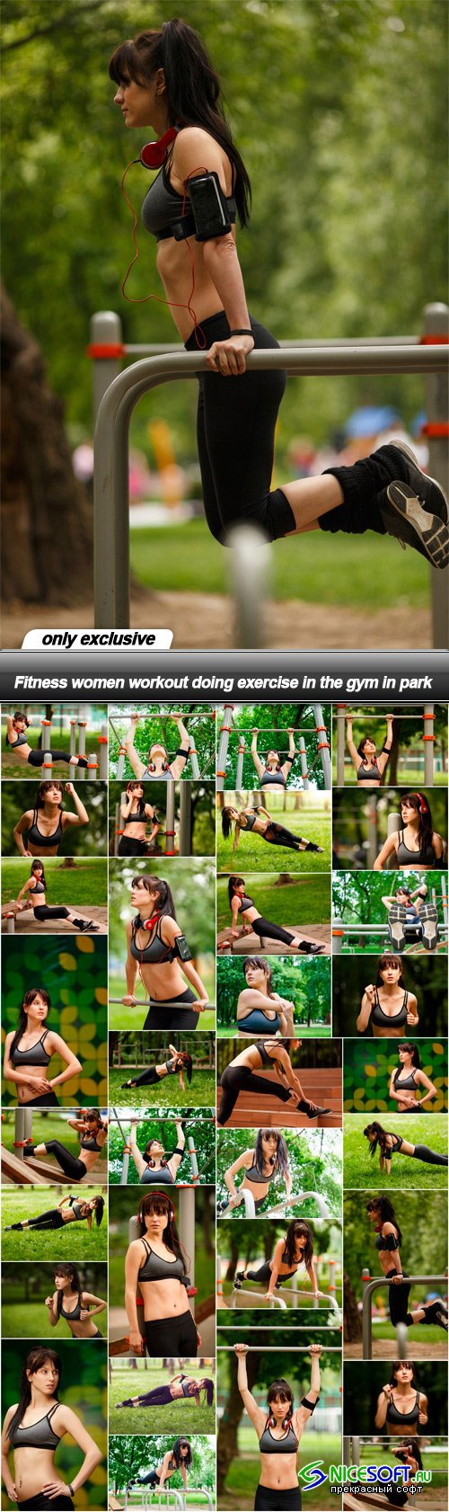 Fitness women workout doing exercise in the gym in park