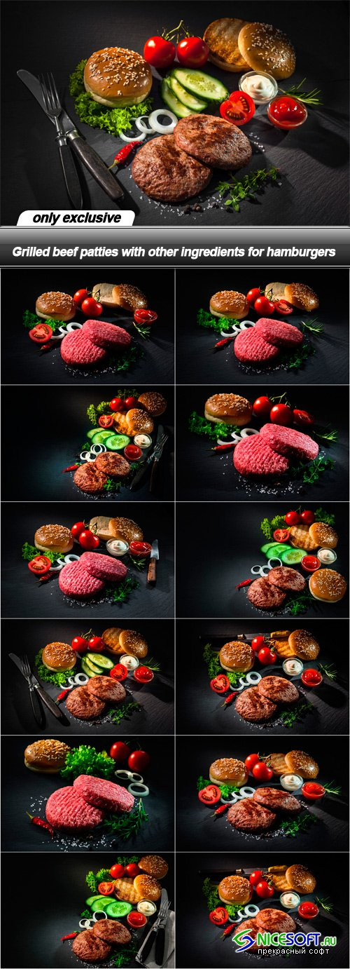 Grilled beef patties with other ingredients for hamburgers