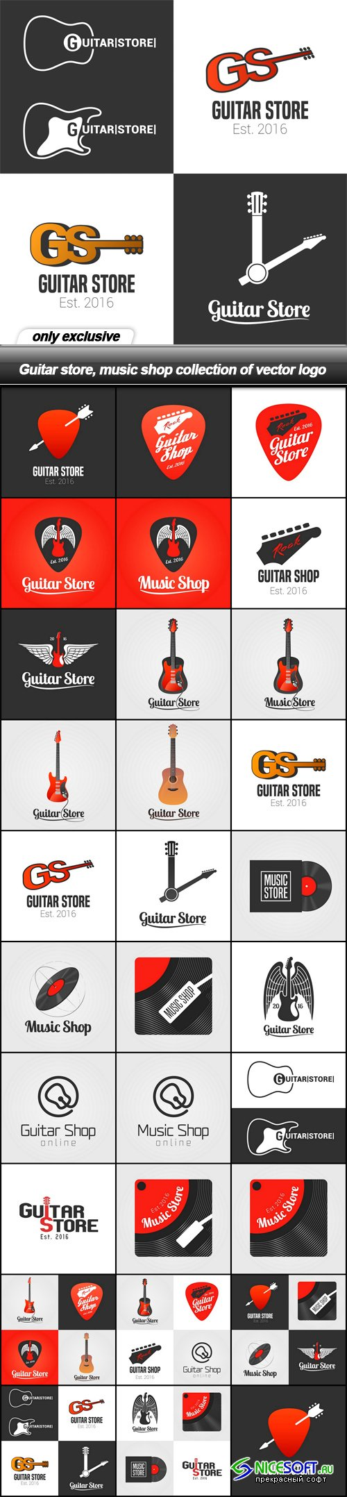 Guitar store, music shop collection of vector logo