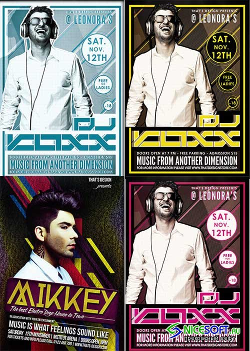 Special Guest Flyers 6in1 V5 Flyer Template