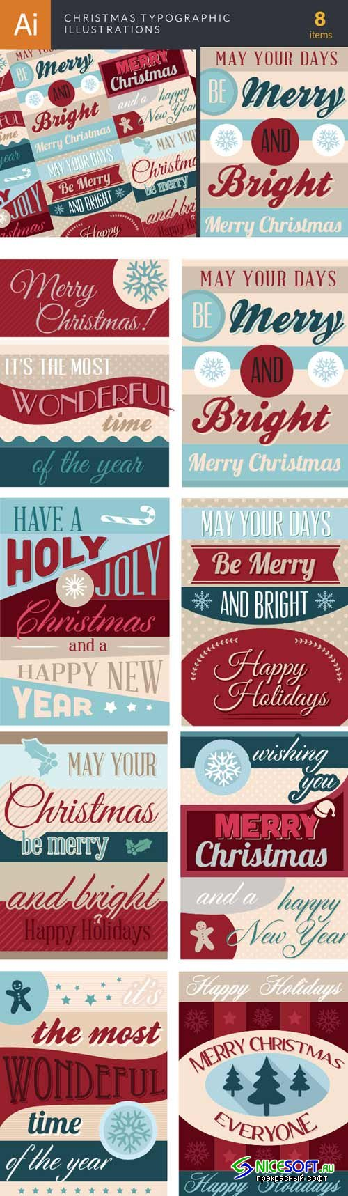 Super premium typographic illustrations - christmas V1