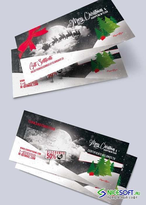 Christmas Certificate V1 Premium Gift Certificate PSD Template