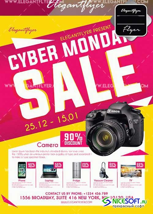 Cyber Monday Sale V10 Flyer Template