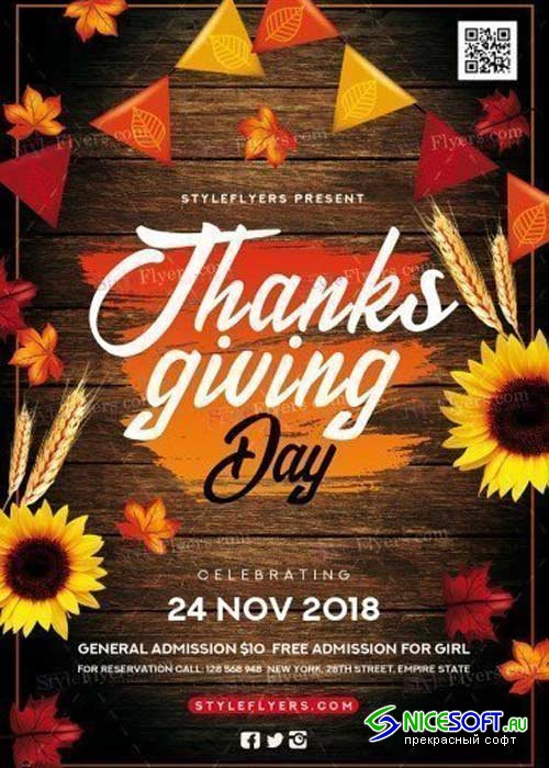 Thanksgiving Day V27 2017 PSD Flyer Template