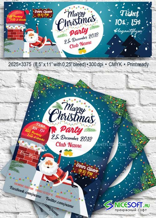 Marry Christmas Party V18 2017 Flyer PSD Template + Facebook Cover
