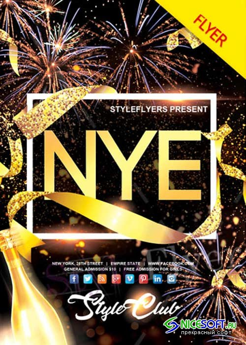 New Year V17 2017 PSD Flyer Template