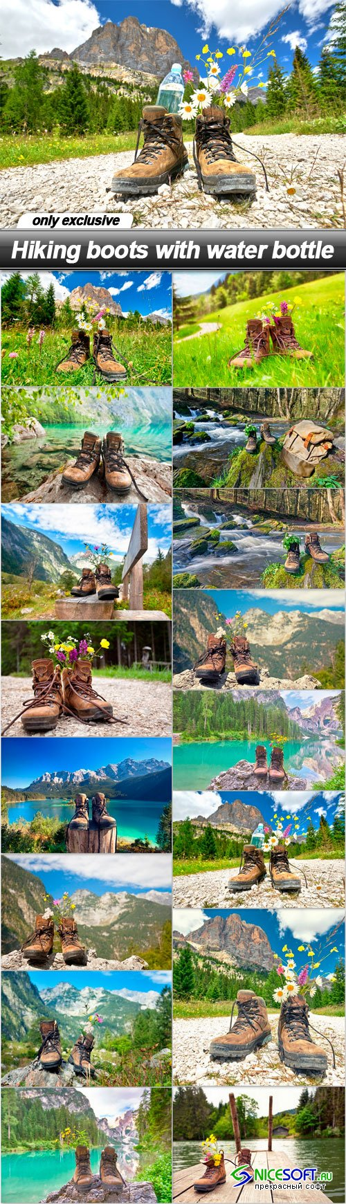 Hiking boots with water bottle