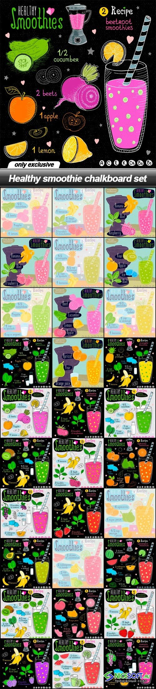 Healthy smoothie chalkboard set