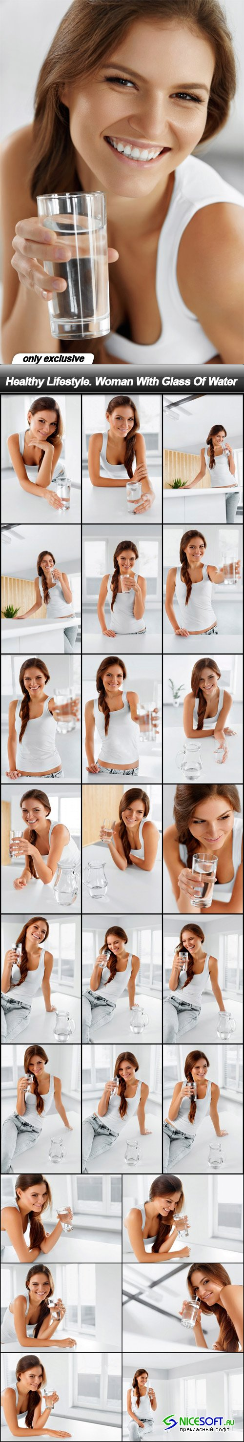 Healthy Lifestyle. Woman With Glass Of Water