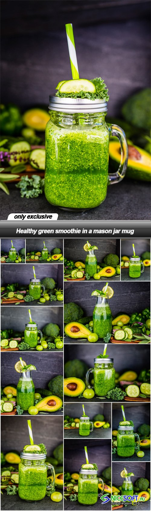 Healthy green smoothie in a mason jar mug