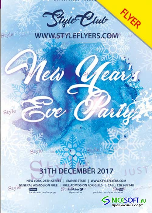 New Year's Eve Party V22 Flyer PSD Template