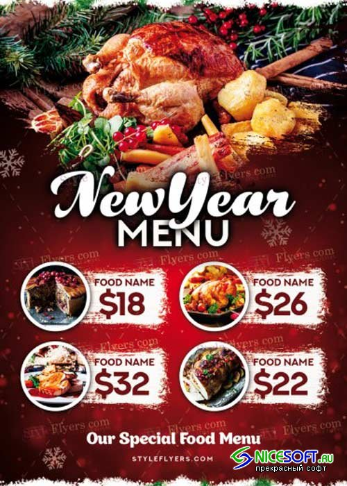 New Year Menu V26 2018 PSD Flyer Template