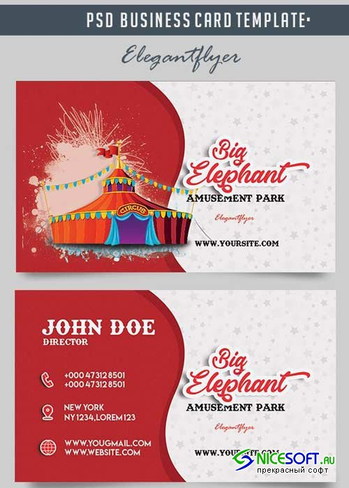 Amusement Park V1 Business Card Templates PSD