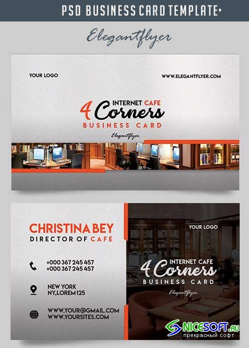 Internet Cafe V1 Business Card Templates PSD