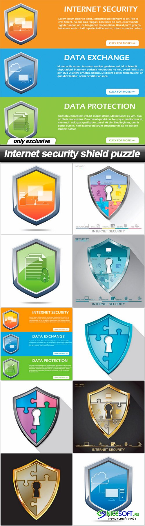 Internet security shield puzzle