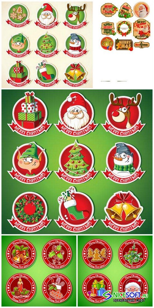 Christmas stickers - 5 EPS