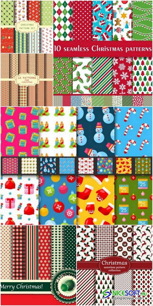Christmas patterns 1 - 6 EPS