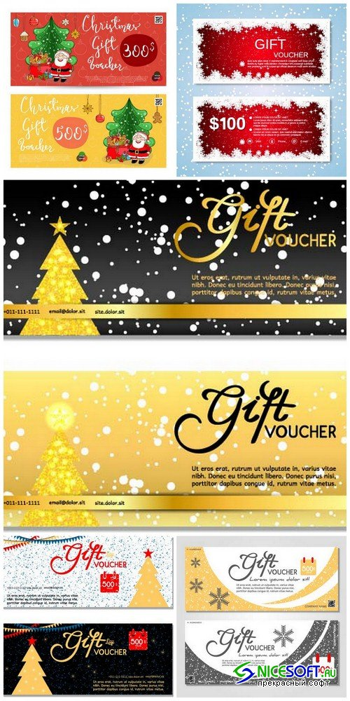 Christmas voucher - 5 EPS